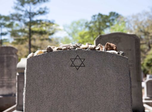 Jewish Funeral Services - Pittsburgh, PA